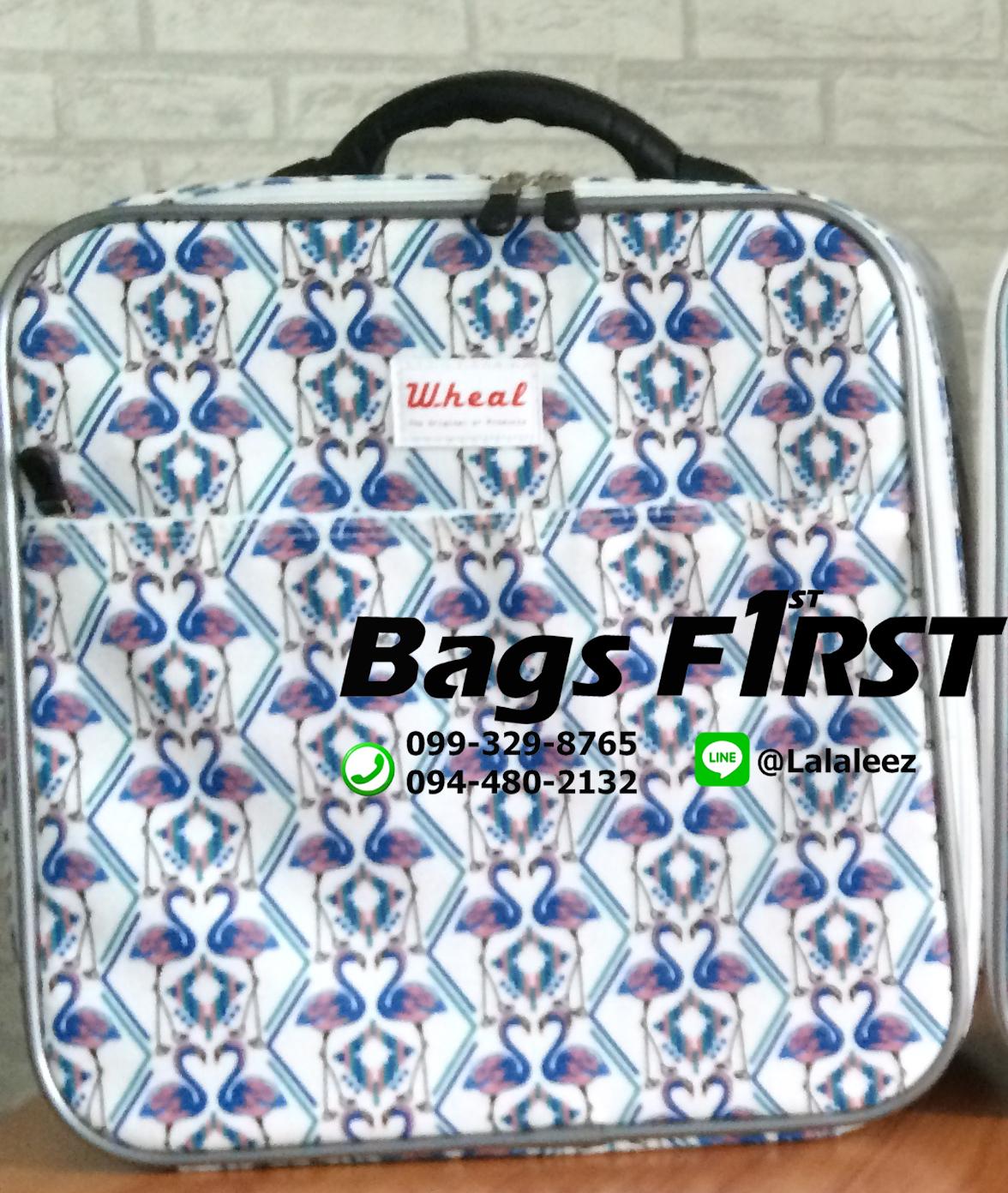 กระเป๋าอเนกประสงค์ ขนาด 14 นิ้ว สีขาว-ฟ้า ลายนกกระเรียน