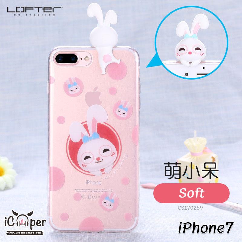 LOFTER Pets TP Soft Case - Rabbit (iPhone7)