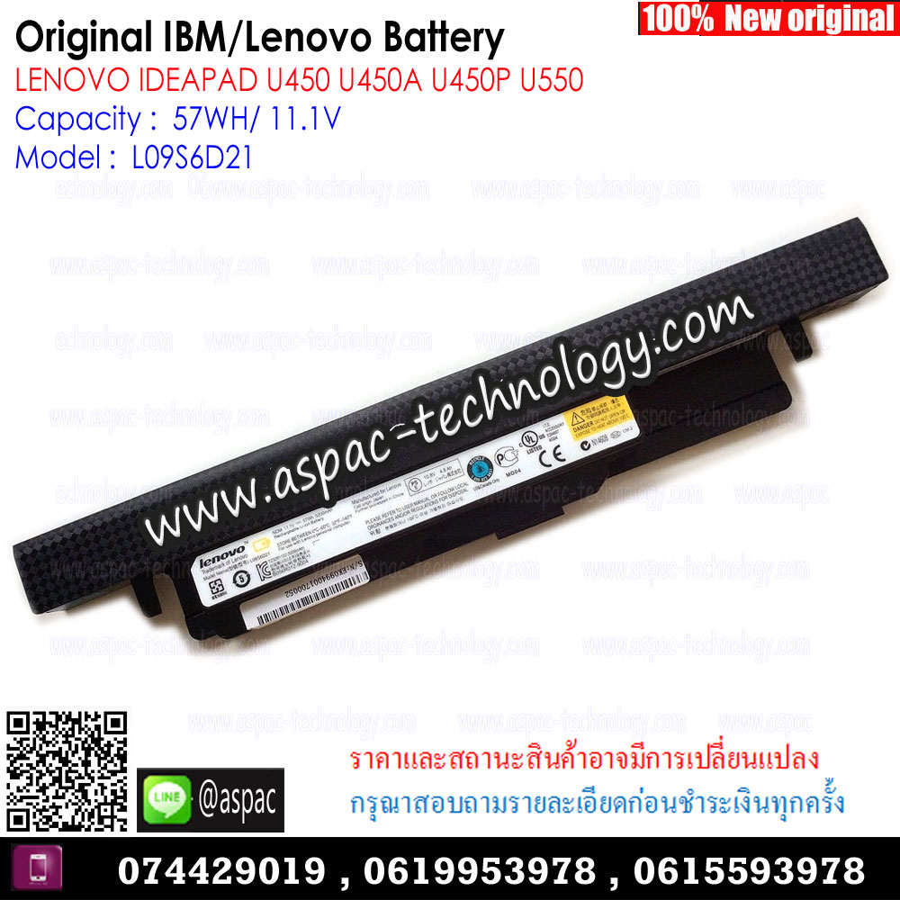 Original Battery L09S6D21 / 57WH / 11.1V For LENOVO IDEAPAD U450 U450A U450P U550