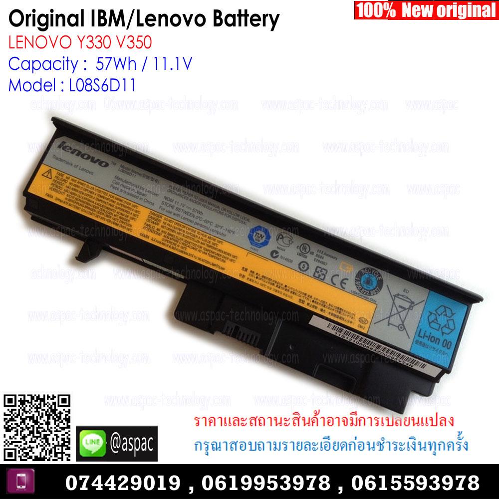Original Battery L08S6D11 / 57WH / 11.1V For LENOVO Y330 V350