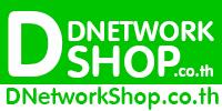 DNetworkShop.co.th