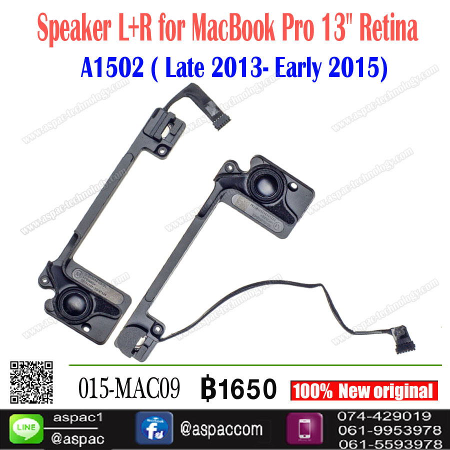 """Speaker L+R for MacBook Pro 13"""" Retina A1502 (Late 2013- Early 2015)"""