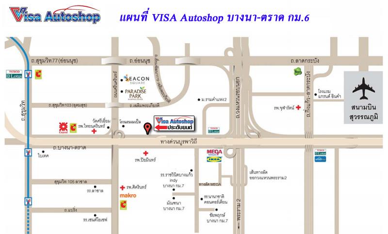 แผนที่ Visa Autoshop บางนา กม6