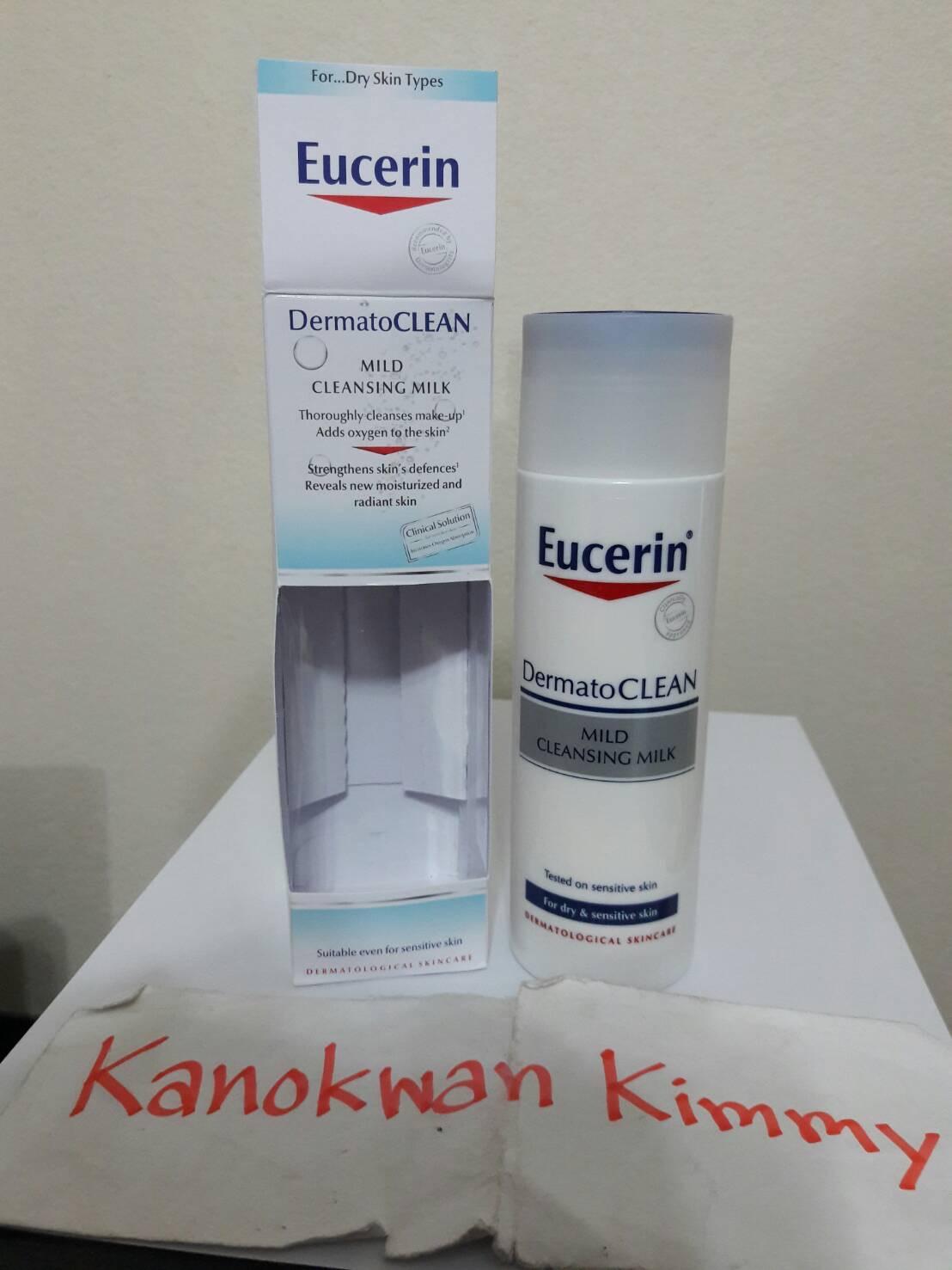 #EUCERIN DermatoCLEAN Refreshing Cleansing Milk 200ml