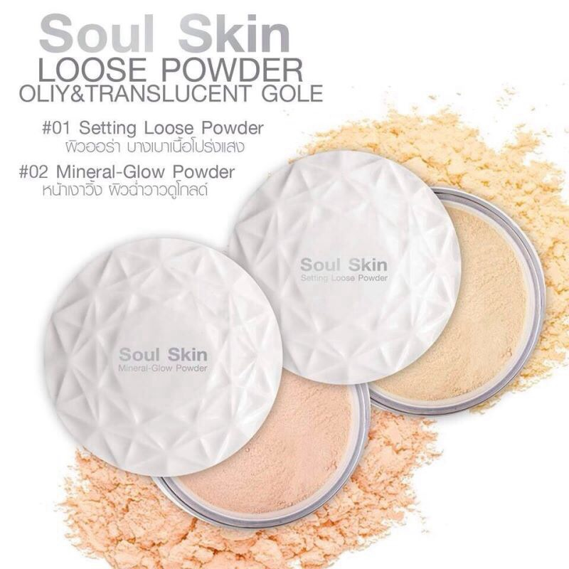 #Soul Skin Setting Loose Powder Translucent ขนาด 10g.