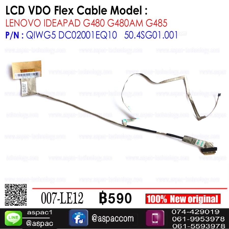 LCD Cable For LENOVO IDEAPAD G480 G480A G480AM G485 P/N: QIWG5 DC02001EQ10
