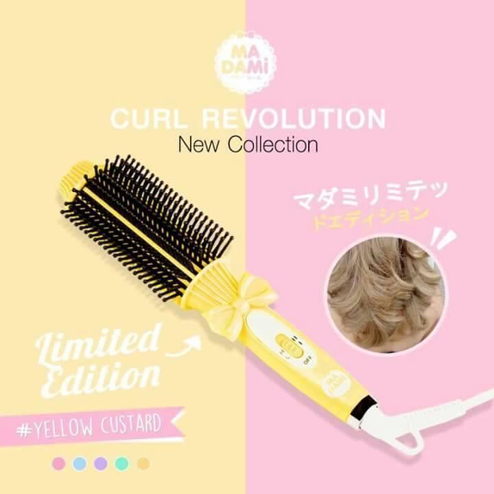 Madami Curl Revolution รุ่น Limited Edition สีเหลืองพาสเทล