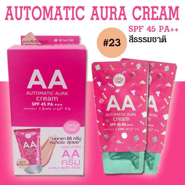 Automatic Aura Cream SPF45 PA+++ Cathy Doll เบอร์23