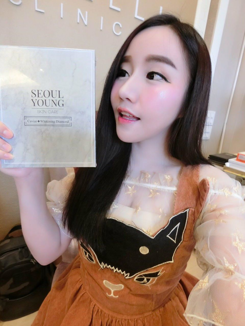 Seoul Young Skincare