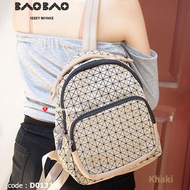 กระเป๋าเป้ผู้หญิง กระเป๋าสะพายหลังแฟชั่น BAO BAO [สีกากี ]