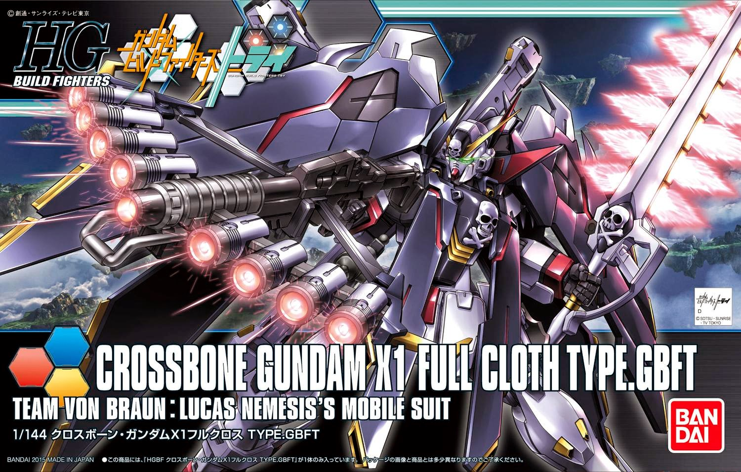 HG 1/144 CROSSBONE GUNDAM X1 FULL CLOTH VER.GBF