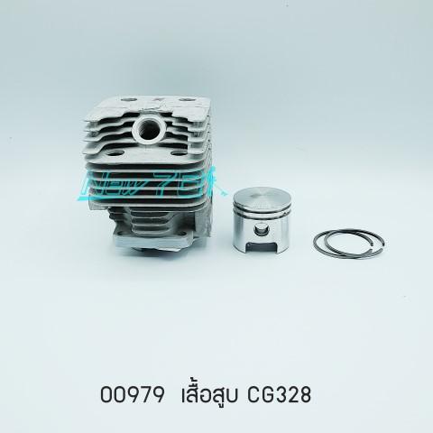 00979 เสื้อสูบ CG328
