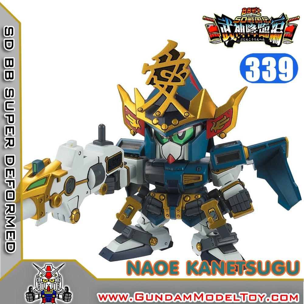 SD BB339 NAOE KANETSUGU GUNDAM