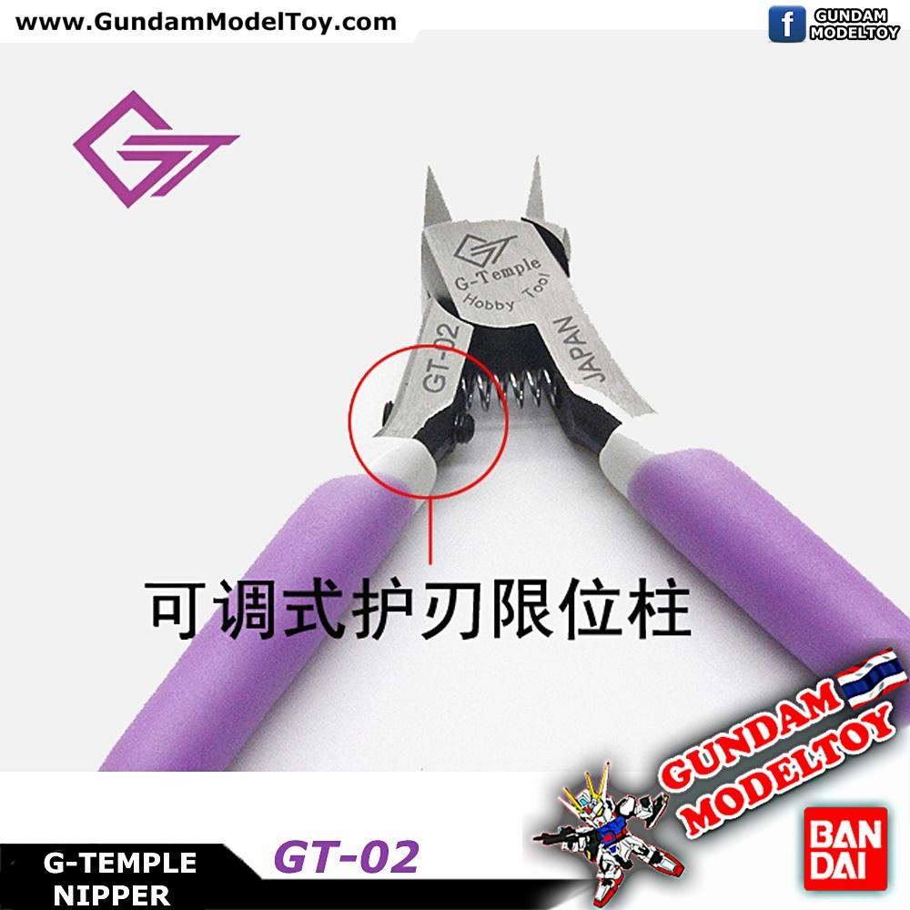 G-TEMPLE GT-02 NIPPERS คีมมหาเทพ GT-02