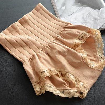 กางเกงญี่ปุ่น MUNAFIE (สีเนื้อ)