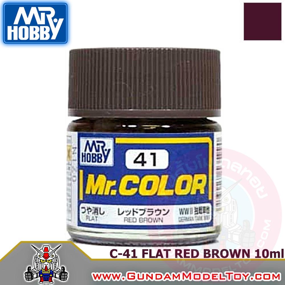 MR.COLOR C-41 FLAT RED BROWN สีน้ำตาลแดงด้าน