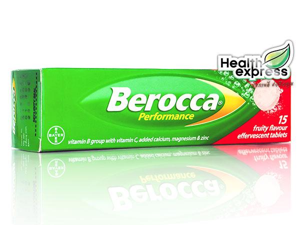 Berocca Performance บีรอคคา เพอร์ฟอร์มานซ์ 15 เม็ดฟู่