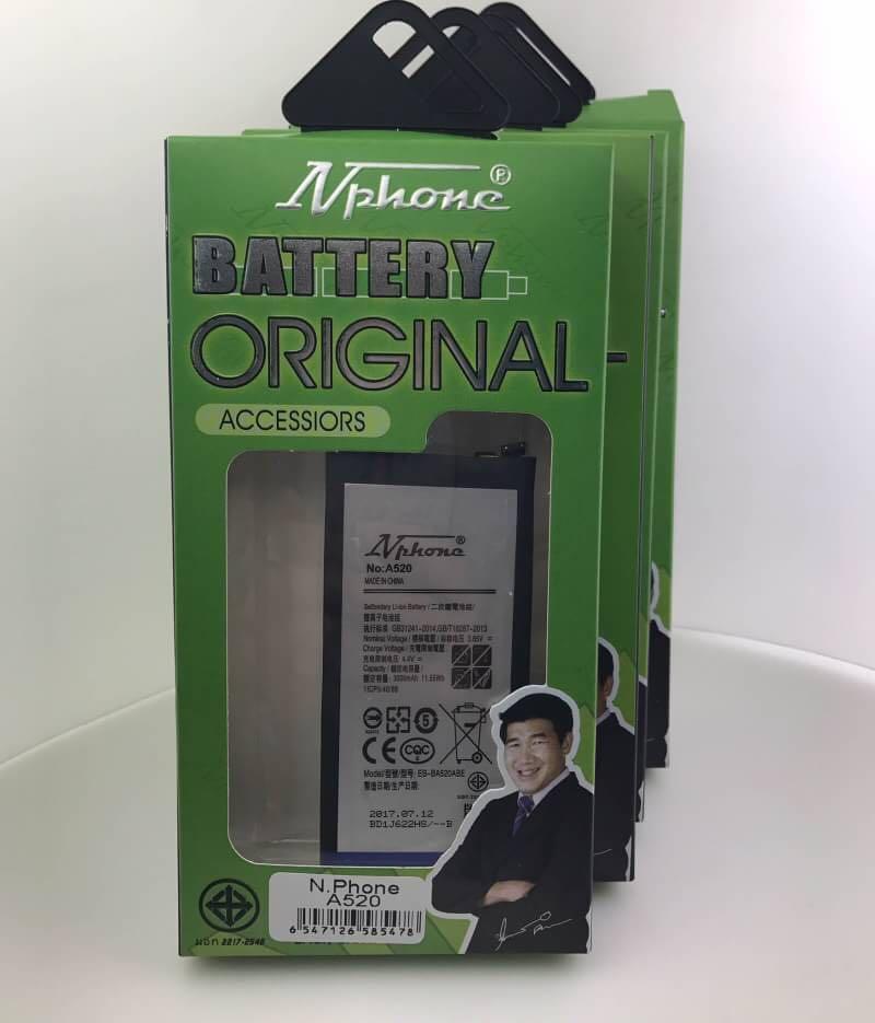 แบตเตอรี่( งาน มอก ) ไส้เต็ม Samsung A520 / A5 ( 2017 )