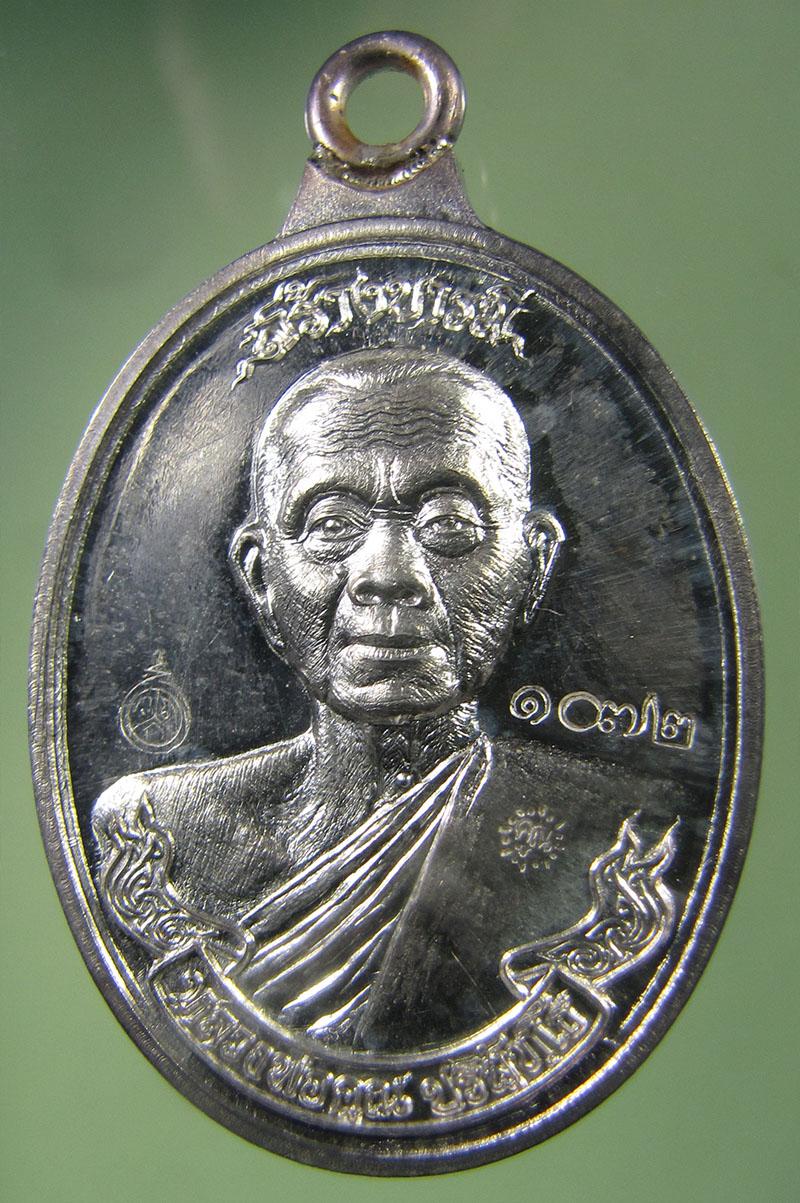 เหรียญห่วงเชื่อม หลวงพ่อคูณ รุ่น สร้างบารมี 90 เนื้อเงิน No.1072 กล่องเดิม