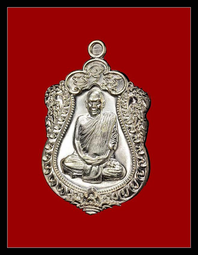 เหรียญเสมา หลวงพ่อปัญญา รุ่น สรงน้ำ เนื้อเงิน No.95 กล่องเดิม