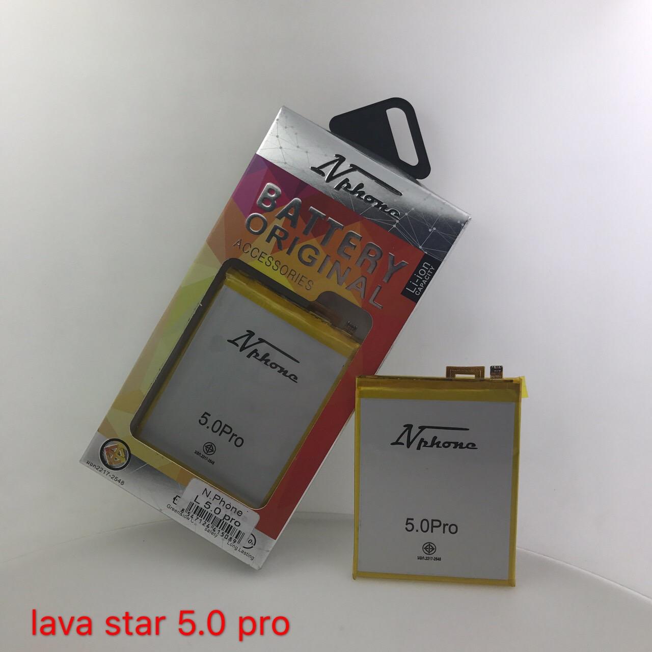 แบตเตอรี่ Lava Star 5.0 Pro