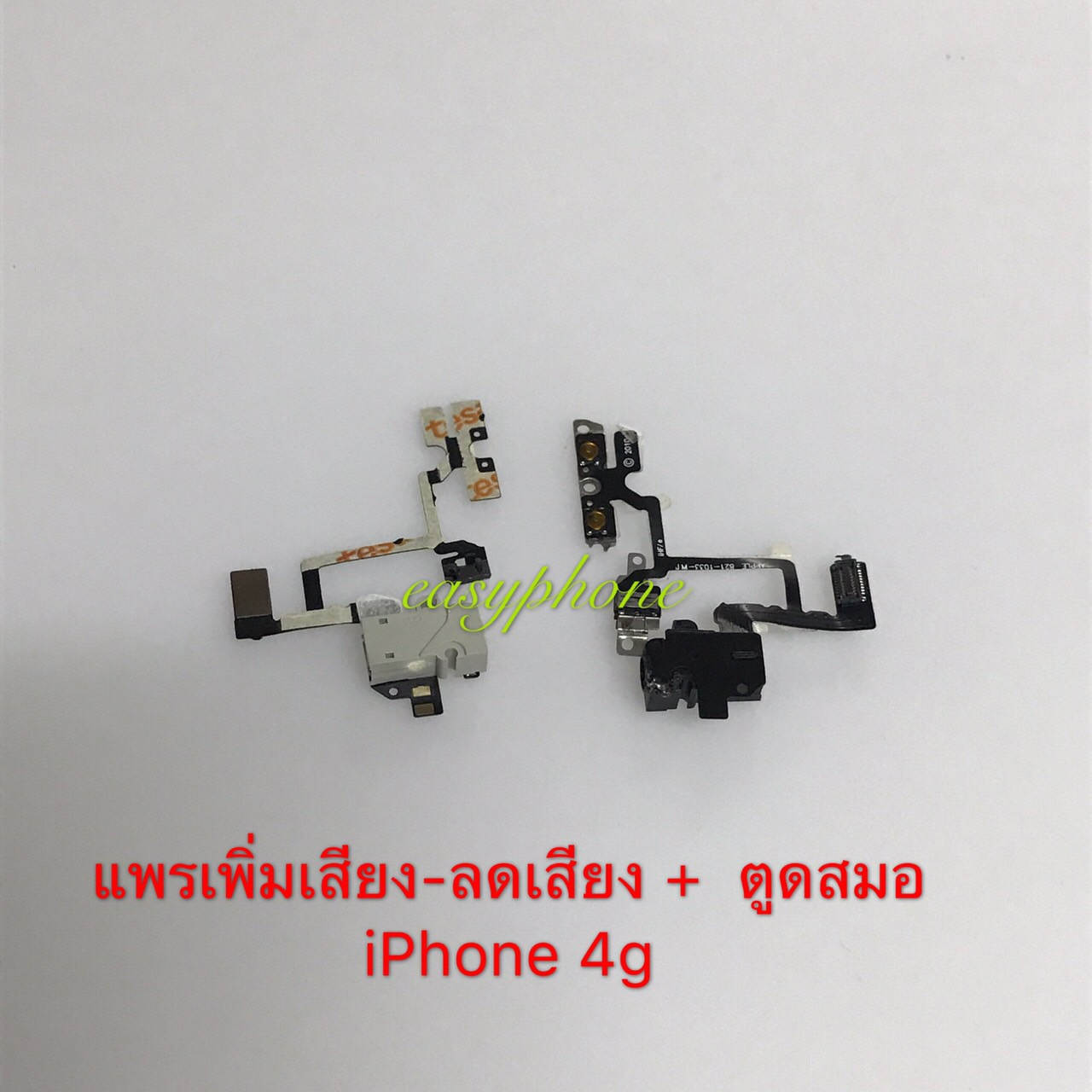 สายแพร Power+Volume+Small Talk iPhone 4G