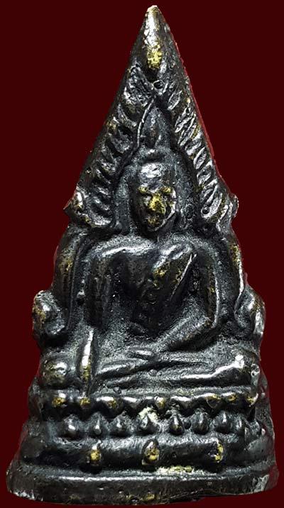 พุทธชินราชหล่อฯ หลวงพรหมโยธีฯ ปี๒๔๙๓ เนื้อทองเหลือง