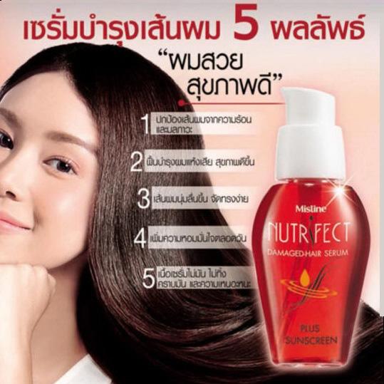 Mistine Nutrifect Hair Serum 30ml