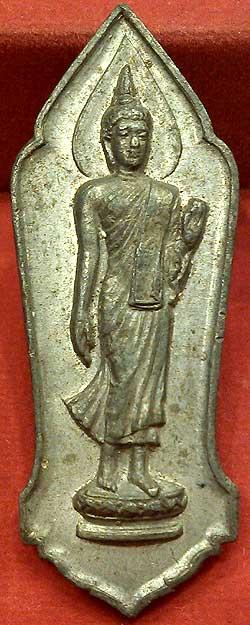 พระฉลอง ๒๕ พุทธศตวรรษ ปี๒๕๐๐ เนื้อชิน บล๊อคหางหงส์(2)