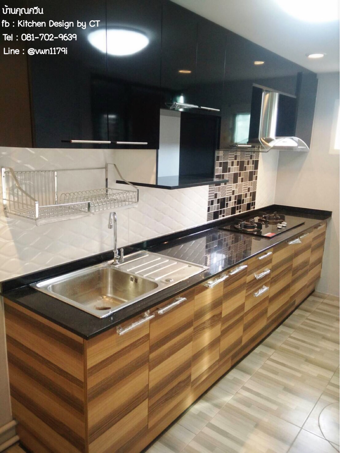 Wooden Modern Kitchen (ครัวบิ้วอินลายไม้สไตล์โมเดิร์น)