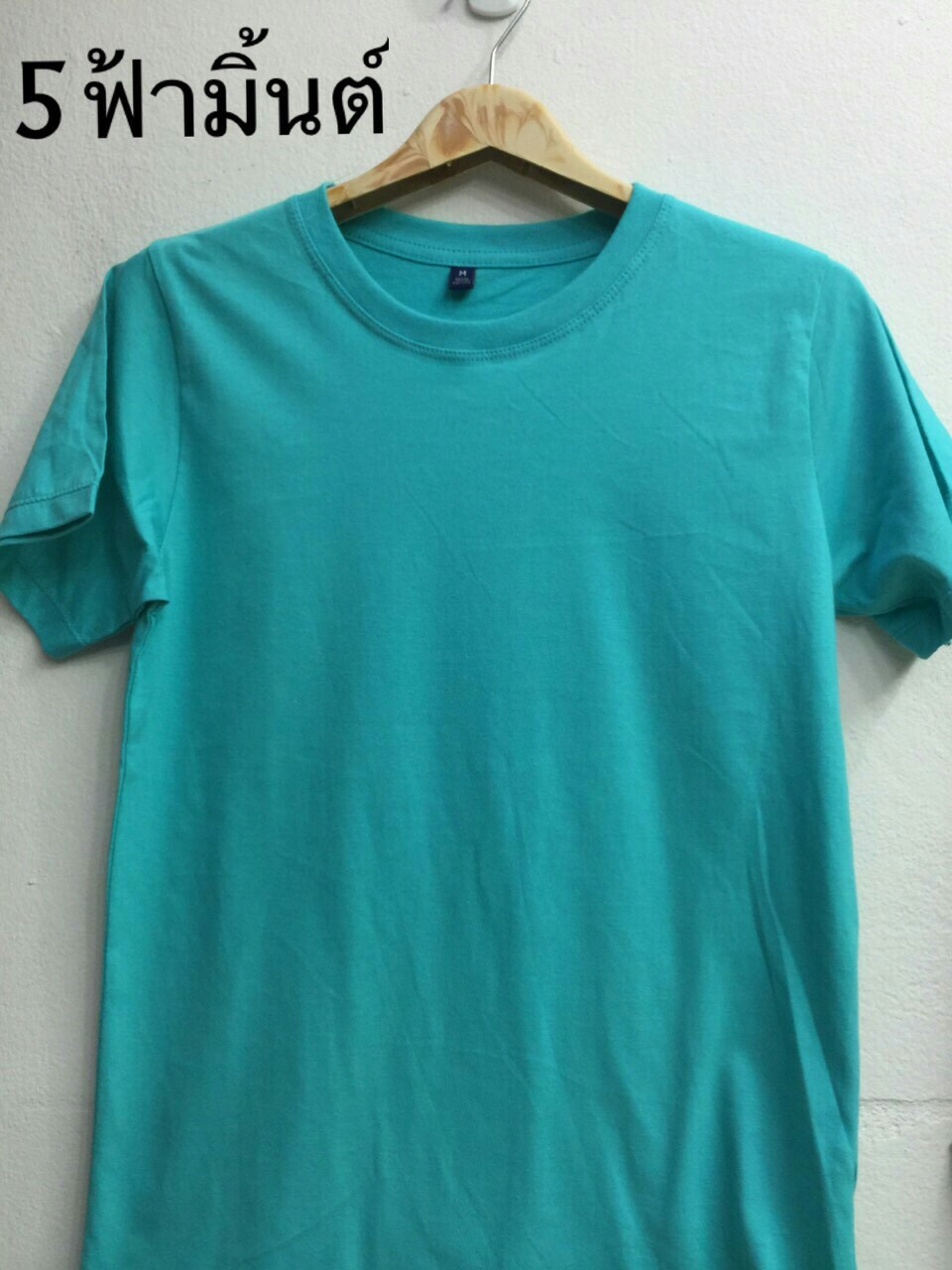 เสื้อ Cotton สีฟ้ามิ้น ไซส์ S,M,L