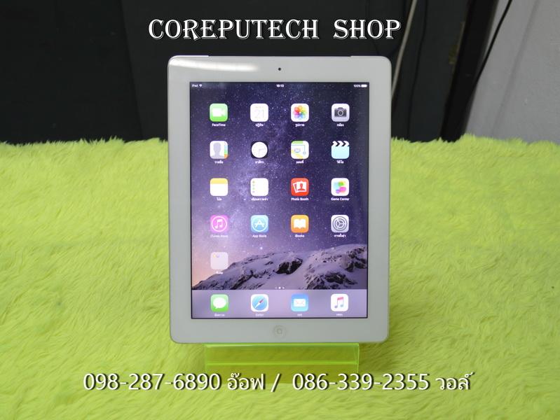 iPad 4 Wi-Fi 32GB White
