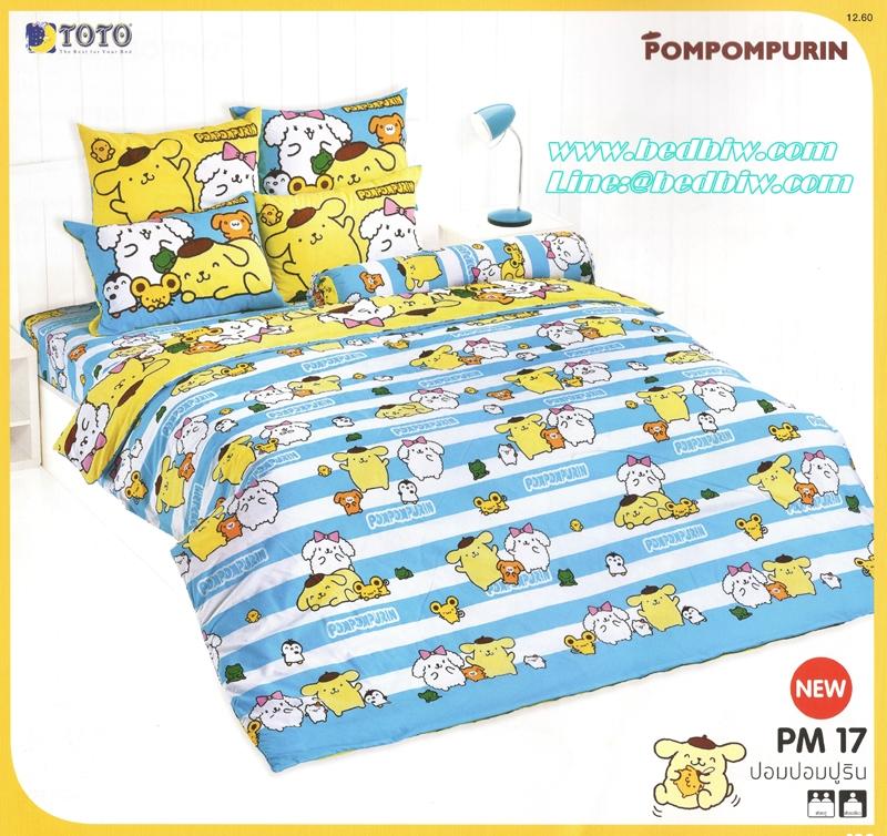 ชุดเครื่องนอน ผ้าปูที่นอน ลายปอมปอมปูริน PM17