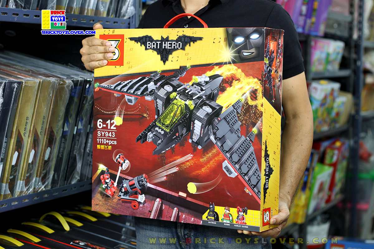 Batman Movie ตัวต่อ The new Batwing เครื่องบินแบทแมน