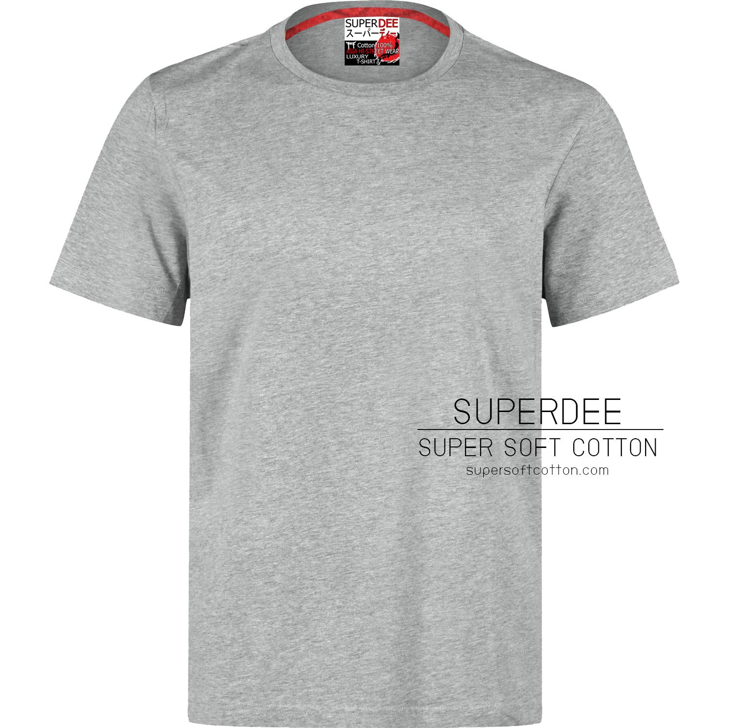 เสื้อยืดสีขาวซุปเปอร์ซอฟท์ Super Soft Grey Round Neck Tshirt สำเนา