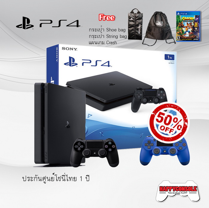 PS4 Slim 1TB + DualShock 4 50%Off + Crash Bandicoot + Bag