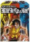 วันพีสคอลเลคชั่น ไพเรทวีเอสเนวี่ 10 แบบ (One Piece Collection Pirate vs Navy)