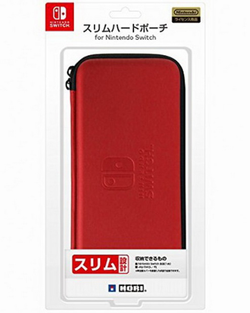 Hard Pouch for Nintendo Switch (Red)