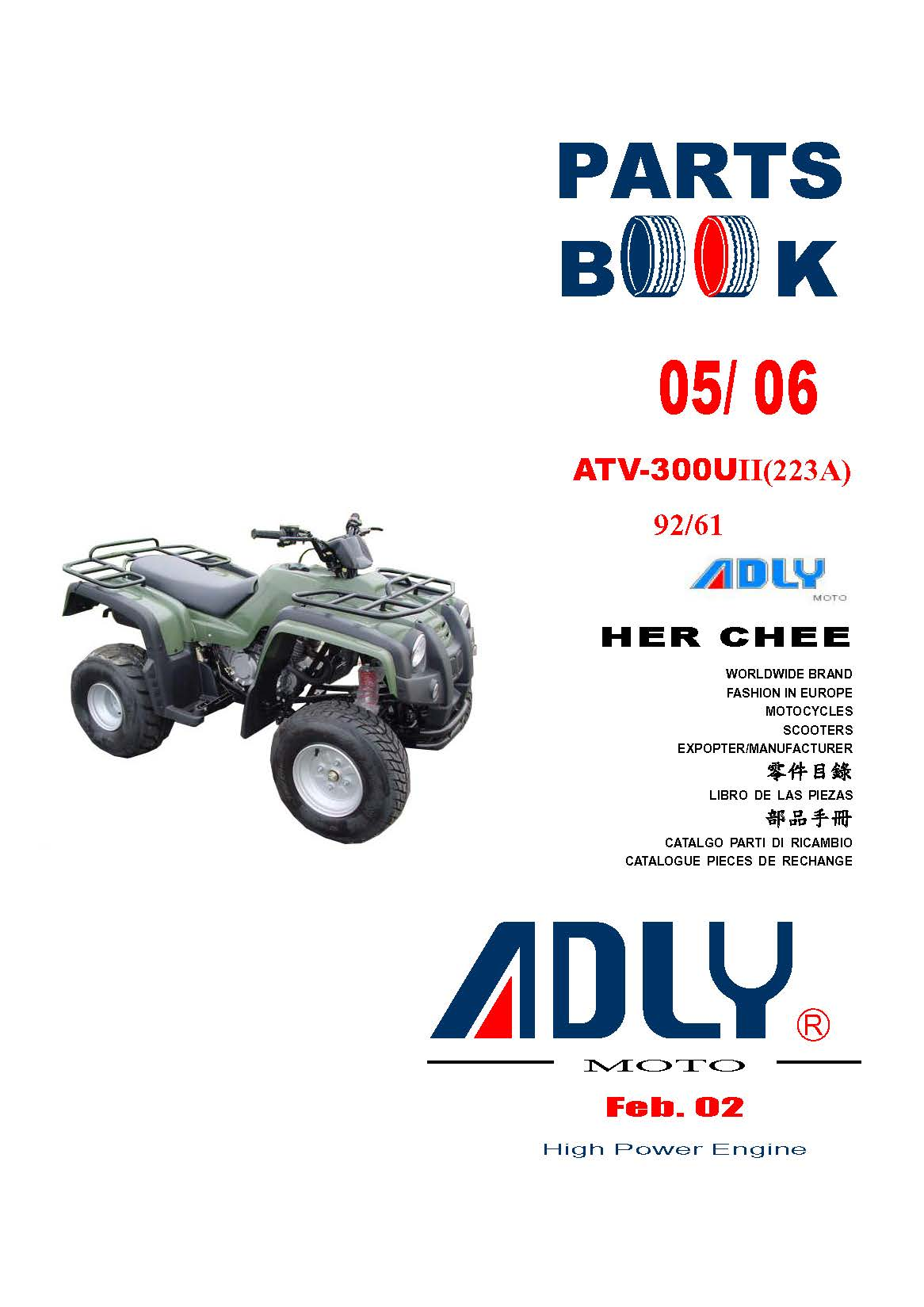 CD Spare Parts Book ATV ADLY 300UII(226A) 2005-2006(EN)