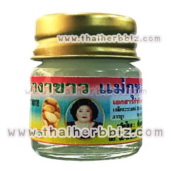 ยาหม่องขาว ตรางาขาว แม่กุหลาบ (5 กรัม)