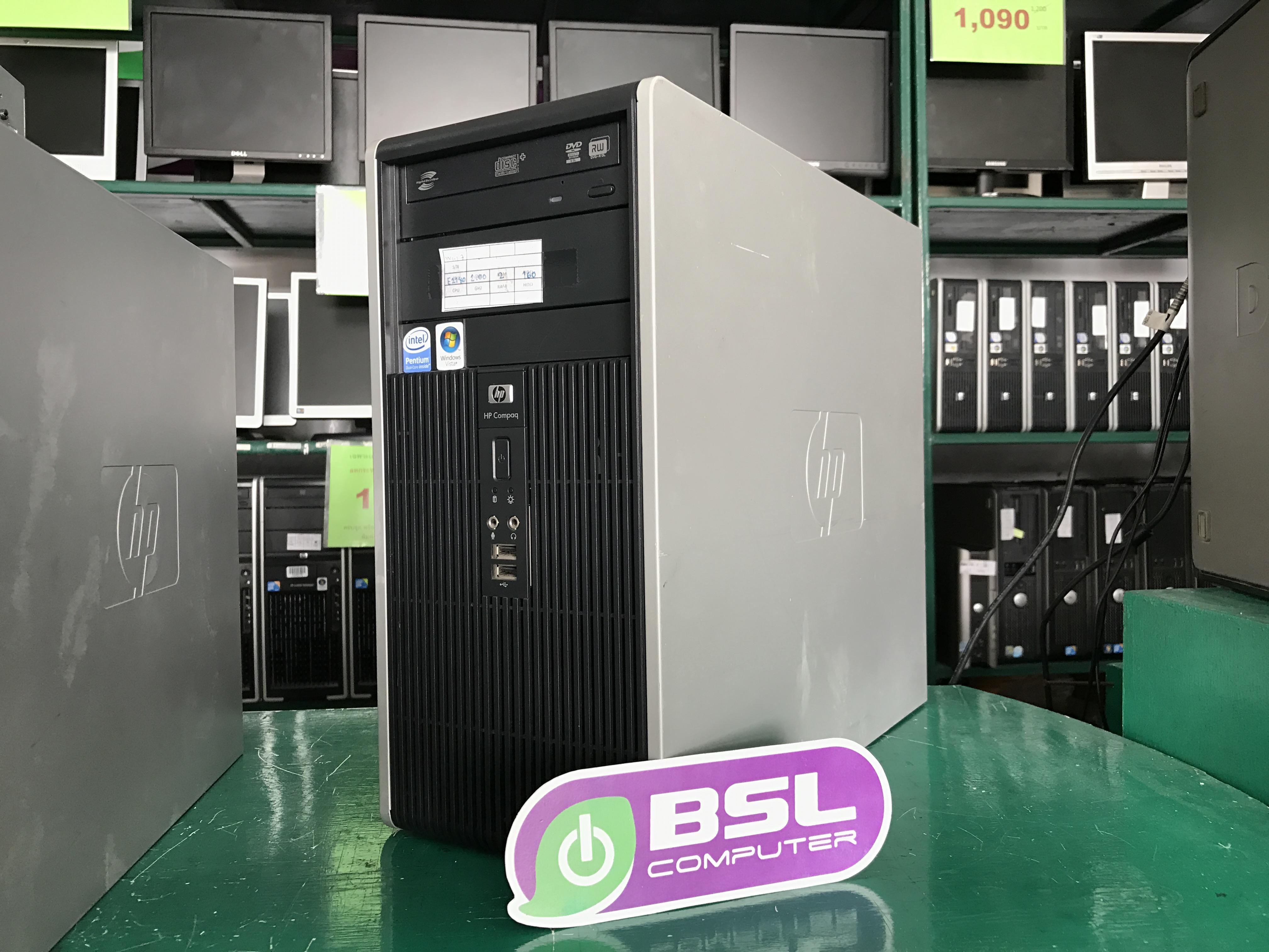 HP dc5800Tower Pentium DuoCore