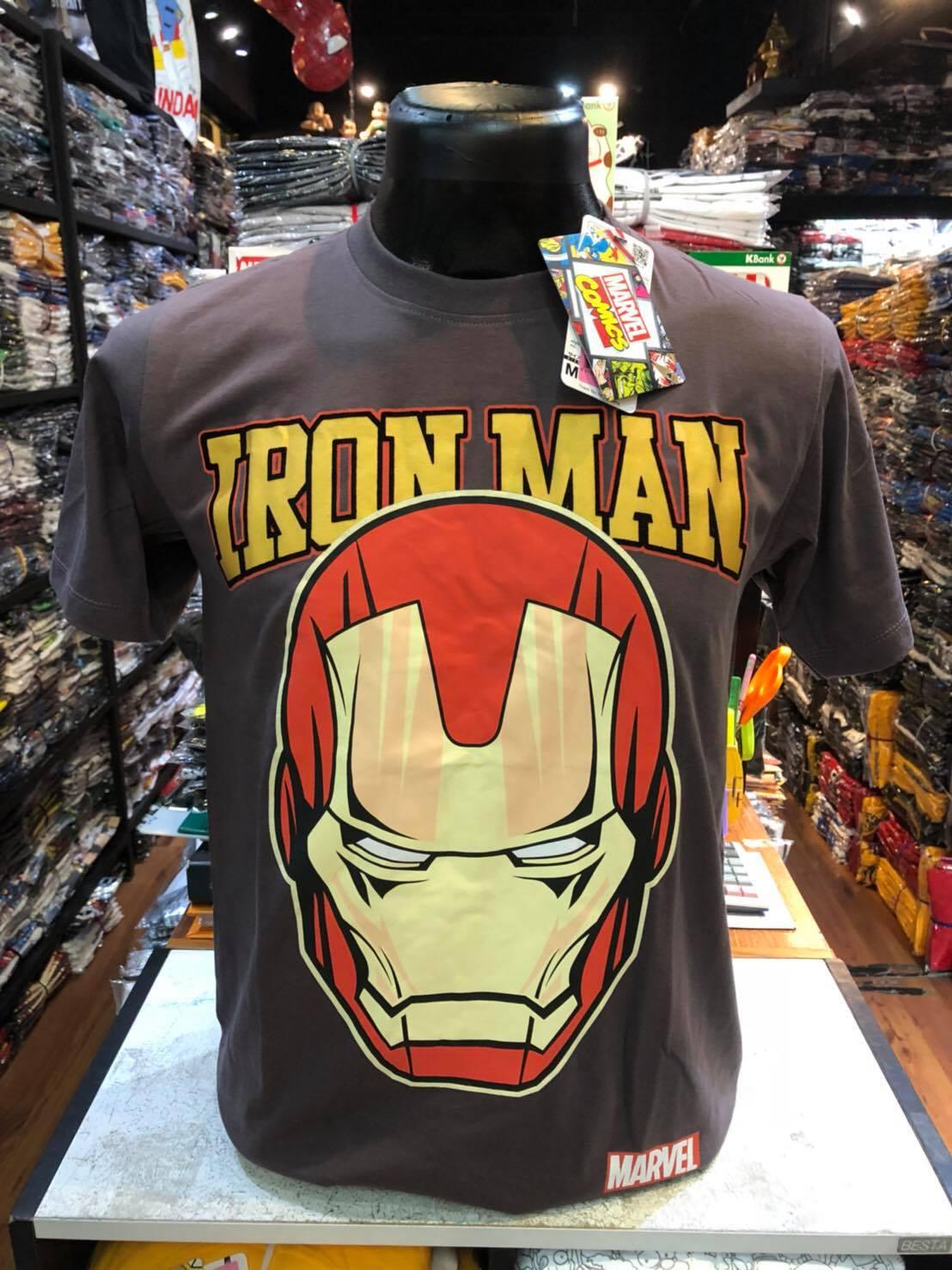 ไอรอนแมน สีเทา (Iron man yellow logo gray)