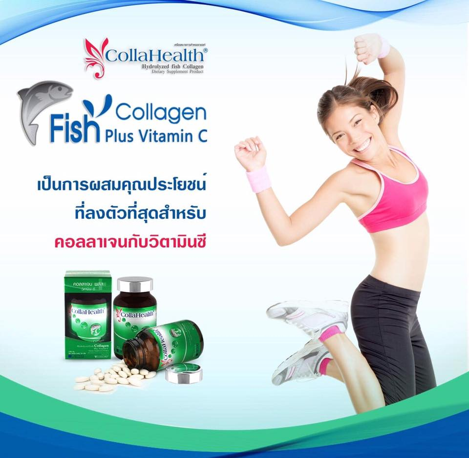Collahealth Collagen Plus Vitamin C