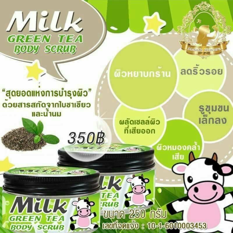 Milk Green Tea Body Scrub สครับนมชาเขียว