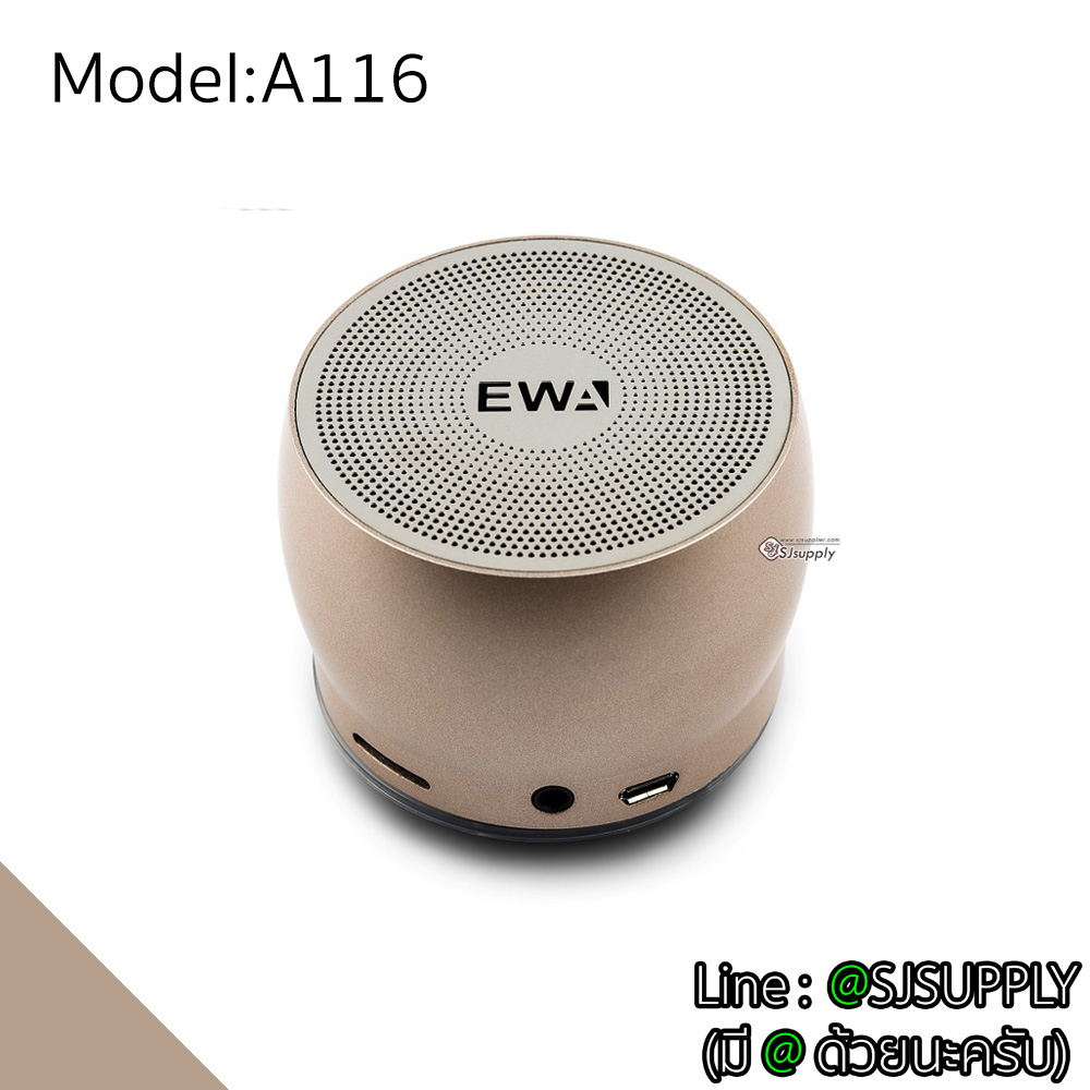 ลำโพงบลูทูธ EWA A116 สีทอง BKK