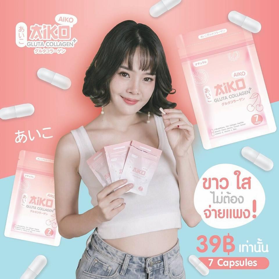 Aiko Gluta Collagen ไอโกะ กลูต้า คอลลาเจน