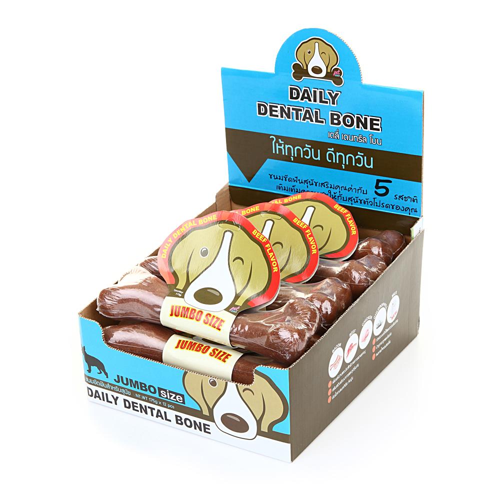 PET2GO ขนมขัดฟันสุนัข เดลี่ เดนทัลโบน รสเนื้อ 175g (12ชิ้น/กล่อง)