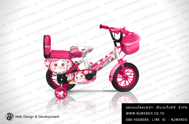 รับออกแบบลายจักรยาน น่ารักๆ ออกแบบลายรถจักรยาน สวยๆ
