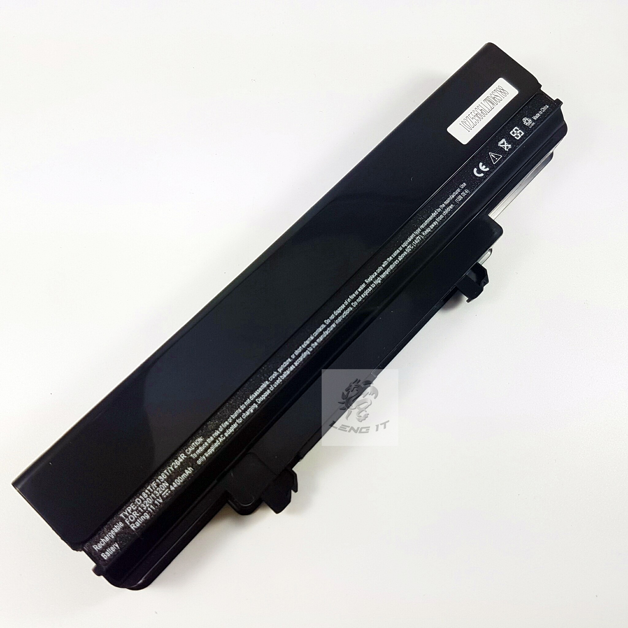 Battery Dell Inspiron 1320