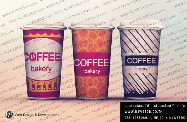 รับออกแบบบรรจุภัณฑ์แก้วกาแฟ coffee bakery ออกแบบบรรจุภัณฑ์แก้วกาแฟเบเกอรี่
